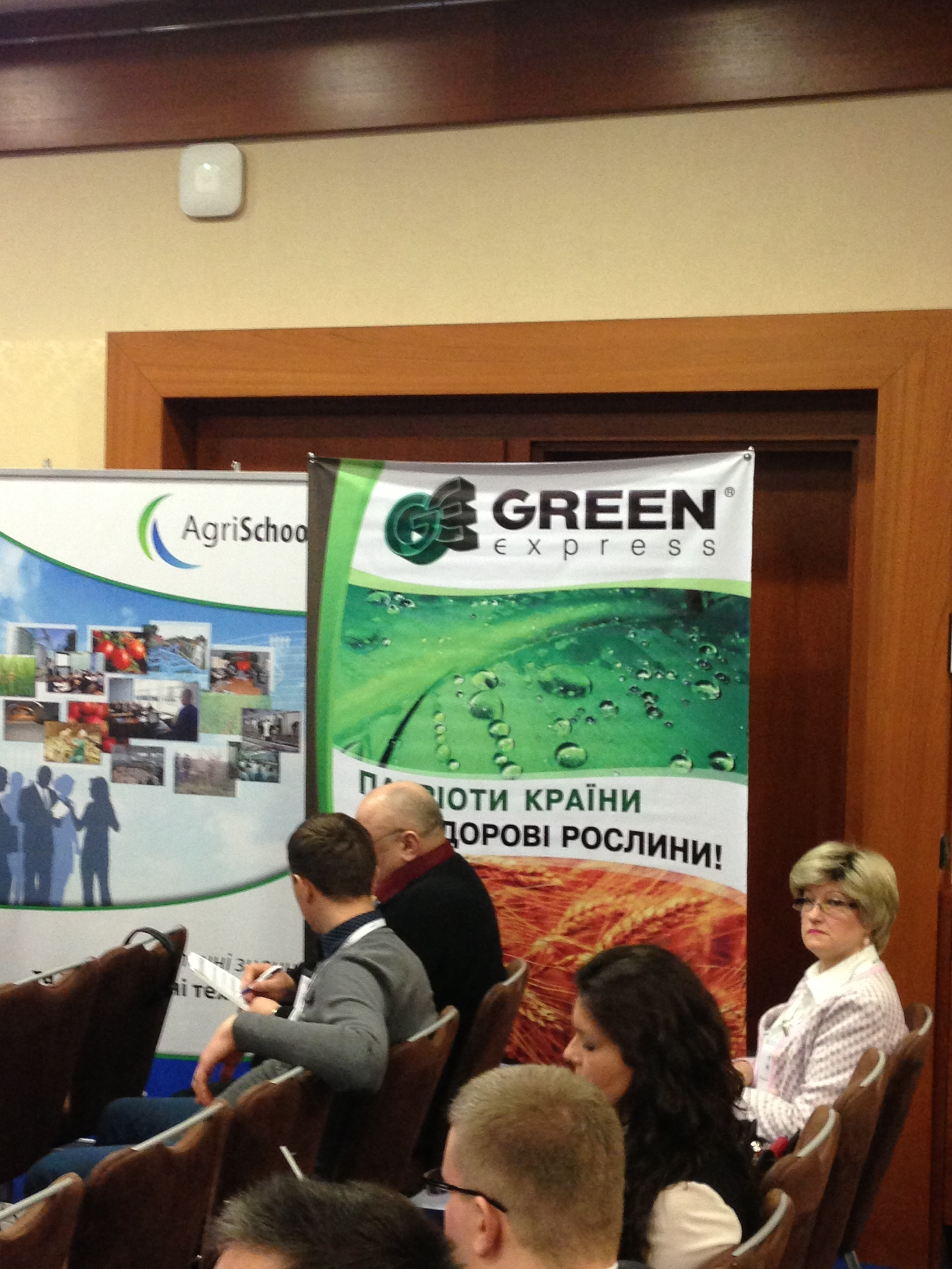 Green Express Company was a silver sponsor of the International Forum