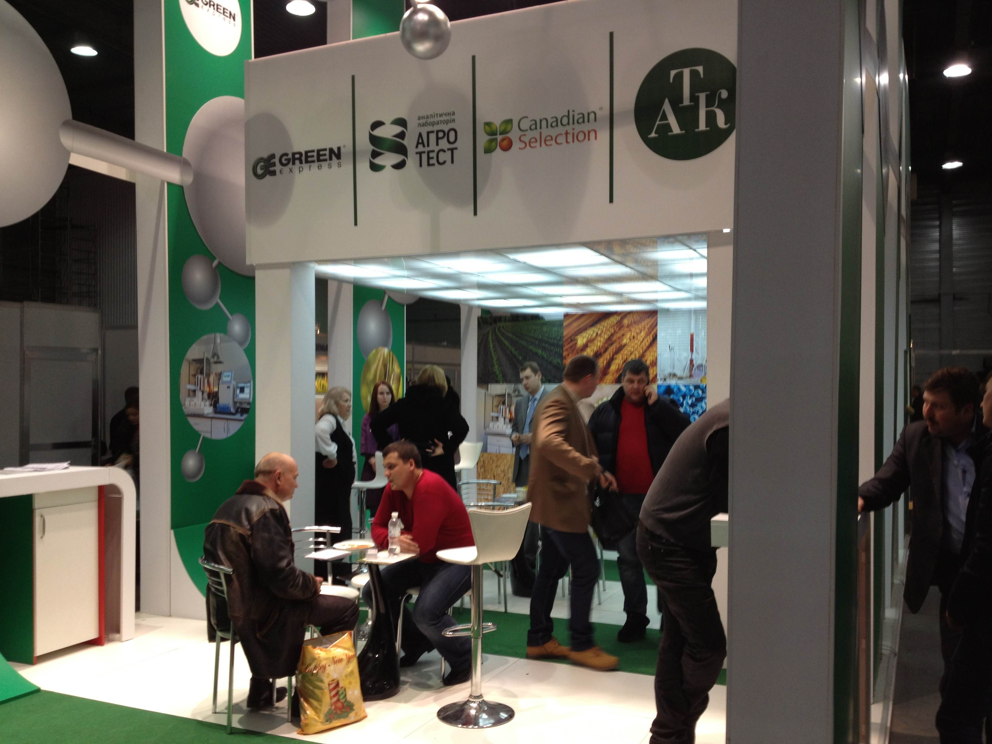 Green Express participation at the exhibition